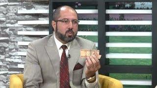 بامداد خوش - بخش سرخط - کدام نوع بانک نوت های افغانی باطل میشود؟