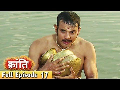 1857 Kranti  Episode 17 l Indian Historical Drama