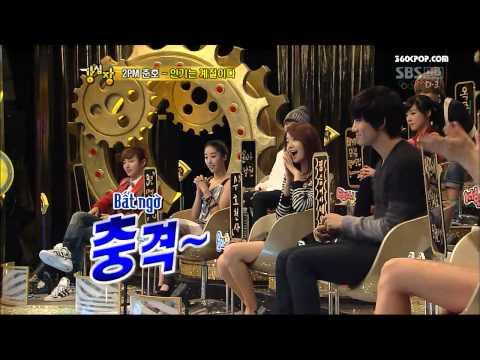 100209 Strong Heart - 2PM俊昊Dance CUT