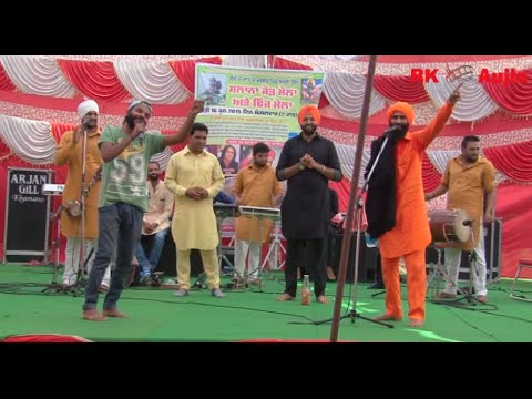 Aman Grewal performing  Live with Kanwar Grewal ..