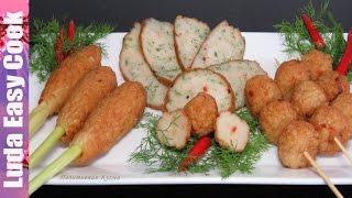 ЗАКУСКИ на ПИКНИК! Рыбные Шарики и РЫБНАЯ КОЛБАСА вьетнамский ЧАКА Новогодний стол 2020 люда изи кук