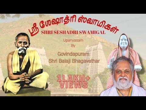 shri Sheshadri Swamigal charithram by Govindapuram Shri Balaji Bhagavathar