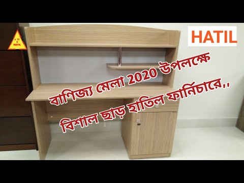 Hatil Furniture L Reading Table Design With L Price In Bangladesh