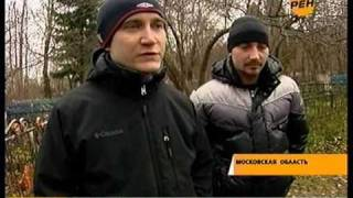 Митинг в Хотьково 4 ноября, РЕН-ТВ