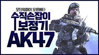 """콜오브듀티 모던워페어 - 총소리 대박...! """"…"""