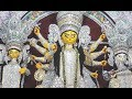Bagbazar Durga Puja 2017 99 Years Of Durga Puja Heritage And Tradition mp3