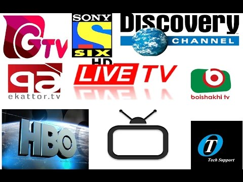 How to watch HBO II Discovery Bangla II Sony TV II GTV II  Online Free II  অনলাইনে টিভি দেখুন