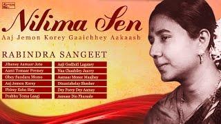 Best of Nilima Sen | Rabindra Sangeet | Rabindra Sangeet Audio Jukebox