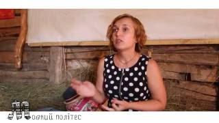 Олеся Мамчич про неформальні методи викладання української літератури