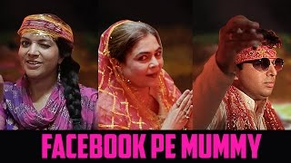 Facebook Pe Mummy Feat. Reema Lagoo | Song