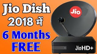 JIO DTH OFFER LAUNCH DATE    All Leaks and Expected Price