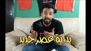 UNBOXING Sony A6500 اخيرا اشتريتها