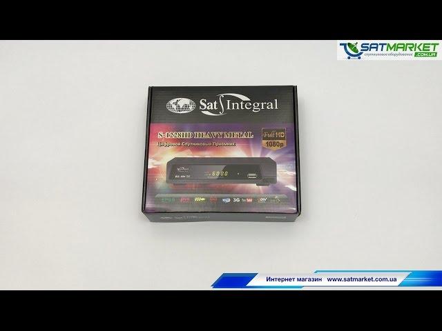 Видео обзор Sat-Integral S-1228 HD HEAVY METAL