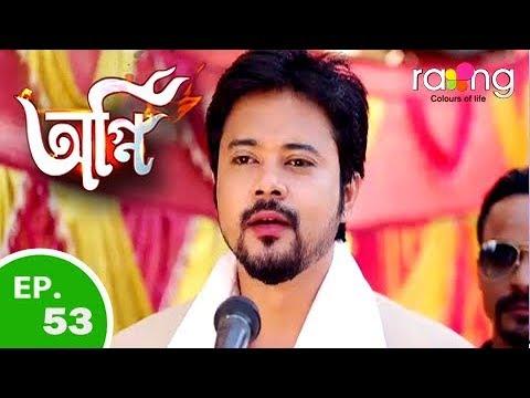 Agni - অগ্নি   30th Nov 2018   Full Episode   No 53