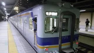 【南海本線】和歌山大学前駅 普通:和歌山市行