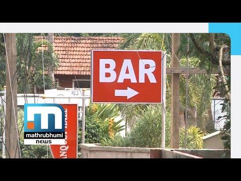 Highway Liquor Ban: Towns Within Panchayats Exempted| Mathrubhumi News