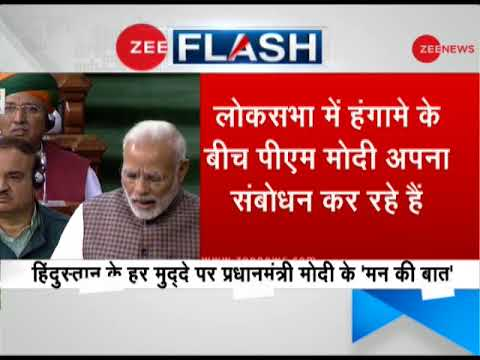 PM Narendra Modi tears into Congress in his speech amid Opposition protests in Parliament