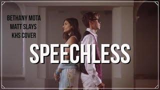 ► Speechless《沉默不語》- Bethany Mota, Matt Slays, KHS cover 中英字幕