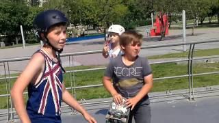 Экстрим парк. Пермь.