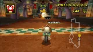 [MKWii TAF] Bowser's Castle Freerun #1