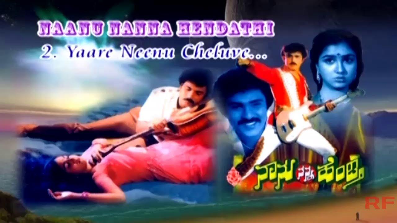 Vijay Raghavendra Chaya Singh I Jhankar Music