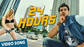24 Hours Official Video Song | Yuvan Yuvathi | Bharath | Rima Kallingal