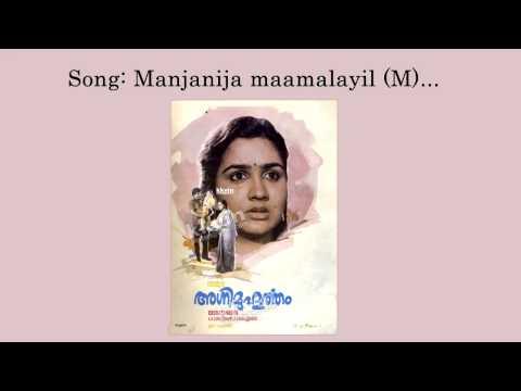 Manjanija maamalayil (M) - Agni Muhoortham