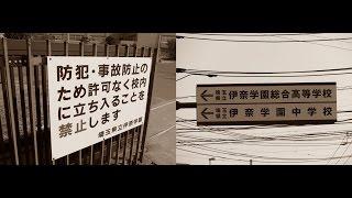 第21回 秋の演奏会 プロローグ(三役氏名にモザイク入れ) thumbnail