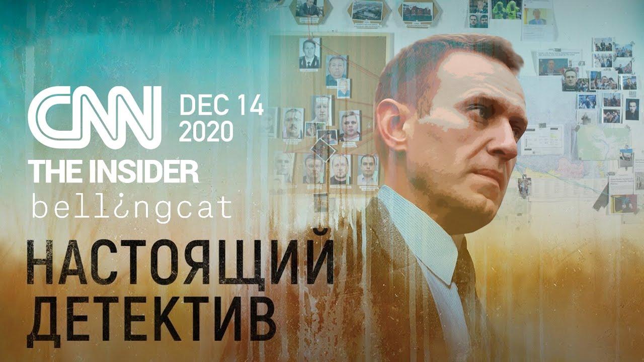 Как Навальный сделал ИДЕАЛЬНОЕ ОНЛАЙН-РАССЛЕДОВАНИЕ?