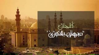 أغنية: أسيبك لمين - محمد عباس