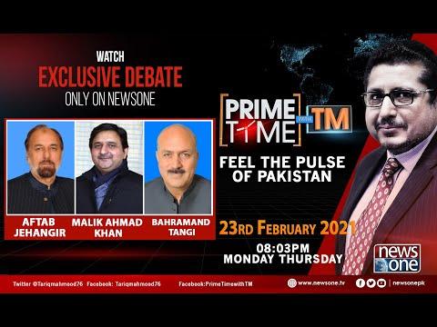 Prime Time with TM on NewsOne   Latest Pakistani Talk Show