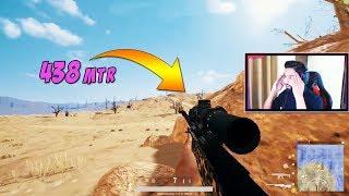 438 Mtr AWM Kill • PUBG AWM Sniping