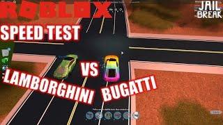 Roblox: JailBreak: MAX LAMBO vs DEFAULT BUGATTI! Test de vitesse du véhicule