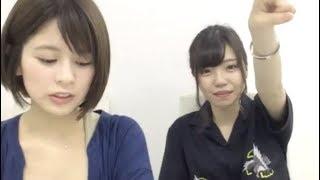 243と吉崎綾      2018.07.01 吉崎綾 検索動画 3