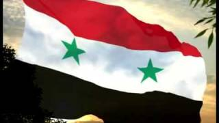 the macho Syrian anthem