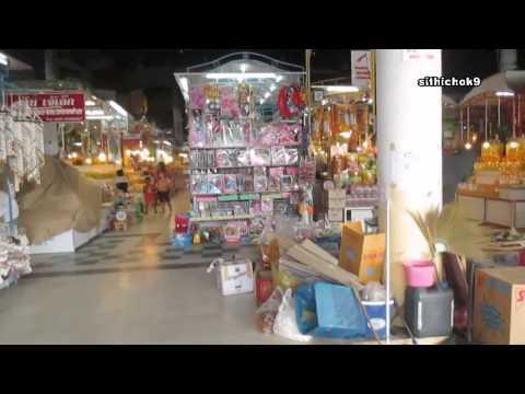 ไปเดินเที่ยวชม..ตลาดร้อยเสา ต.บ้านเพ อ.เมือง จ.ระยอง; Ban Phe Market, Rayong Province,Thailand