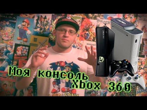 Знакомство с Xbox One или Xbox One S
