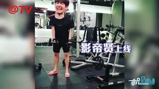 EXO燦烈健身影片秀肌肉 一旁伯賢演技上線超搞笑
