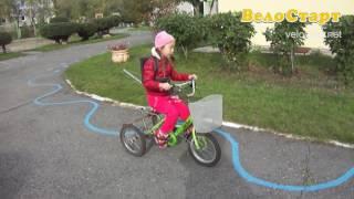 видео Как выбрать велосипед для ребенка с ДЦП