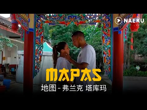Mapas - Frank Takuma (Video Oficial)