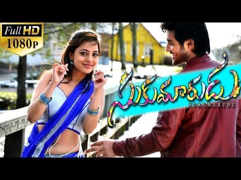 Sukumarudu Telugu Full Movie || Aadi,...