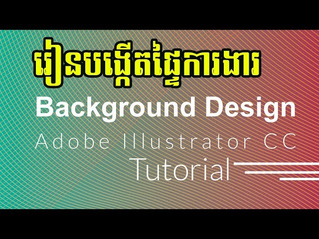 ILLUSTRATOR TUTORIAL: Background design concept