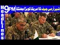 General Bajwa in Kabul for high-level military meeting - Headlines 9 PM - 13 Feb 2018 | Dunya News