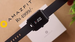 Amazfit Bip S In Depth Review: Is it actually good?