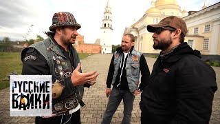 Русские байки. Возвращение в Москву. Часть 19 🌏 Моя Планета