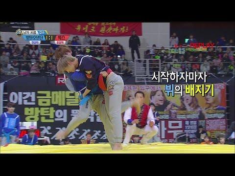 [ISAC] Bangtan Boys VS VIXX man wrestling!, 아이돌스타 선수권대회 1부 20160209