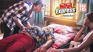 LOVE EXPRESS Best Comedy Scene Releasing This New Year 2019