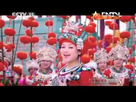 Sweet Miao/Hmong Village 《甜美的苗乡》 Ayouduo 阿幼朵