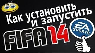 Как установить и запустить Fifa 14(Видео полностью расскажет о том, как запустить и исправить все ошибки в fifa14. скачать можно все тут http://disk-space..., 2013-11-15T05:01:36.000Z)