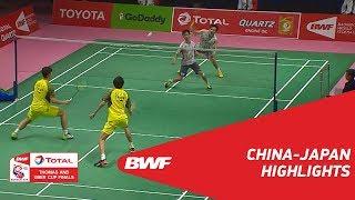 TOTAL BWF Thomas & Uber Cup Finals 2018 | China vs Japan F | Highlights | BWF 2018